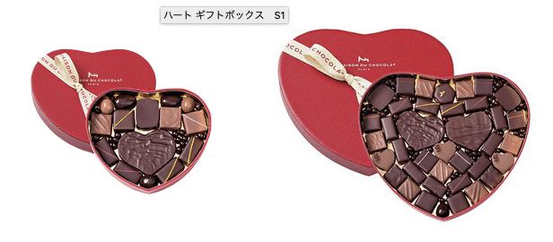 f:id:tanoshimu326:20200118234952p:plain