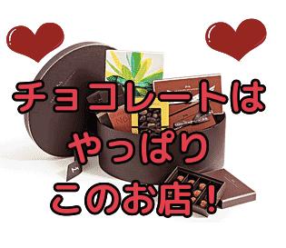 f:id:tanoshimu326:20200119003232p:plain