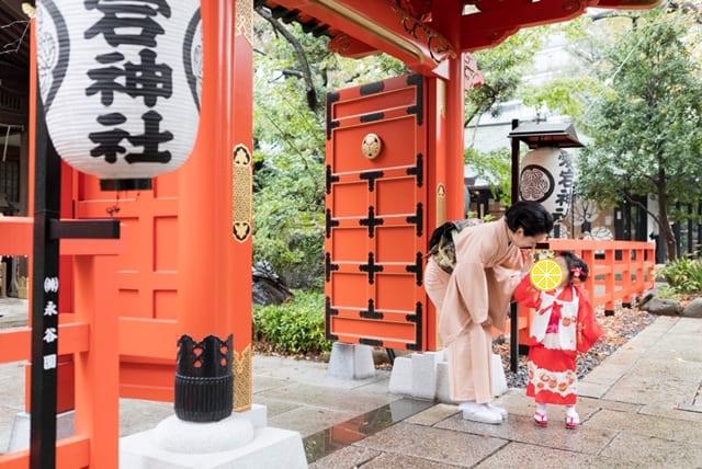 f:id:tanoshimu326:20200124122451j:plain