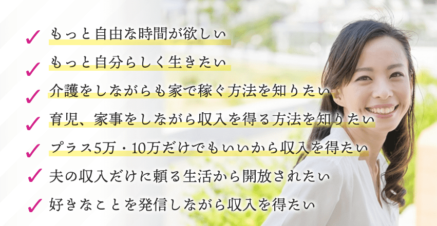 f:id:tanoshimu326:20200203155318p:plain