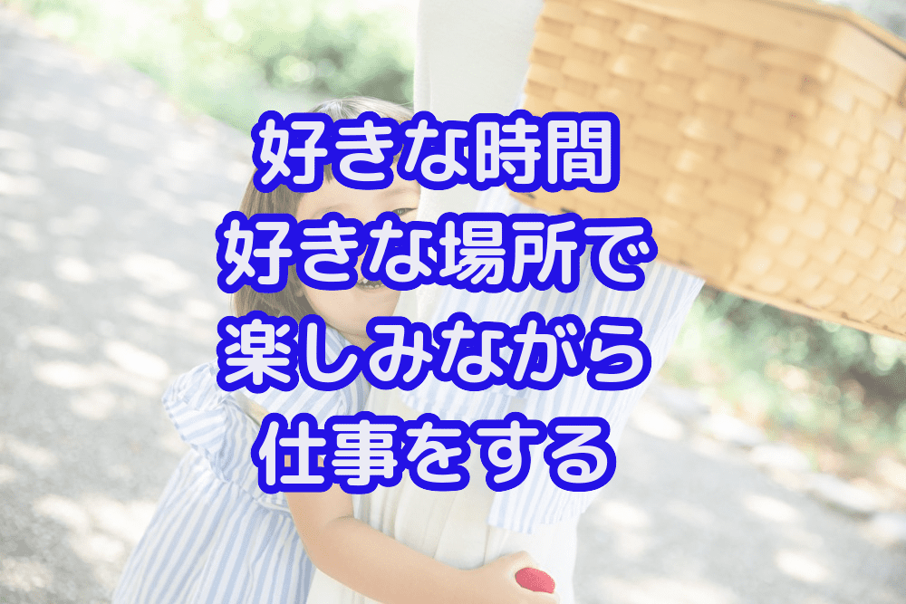 f:id:tanoshimu326:20200203164550p:plain