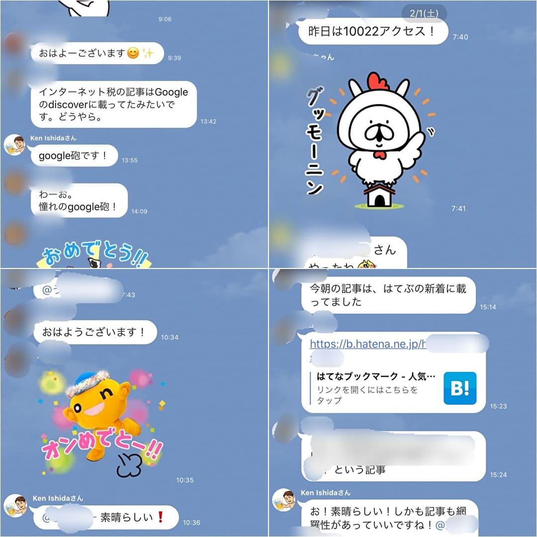 f:id:tanoshimu326:20200204013118j:plain
