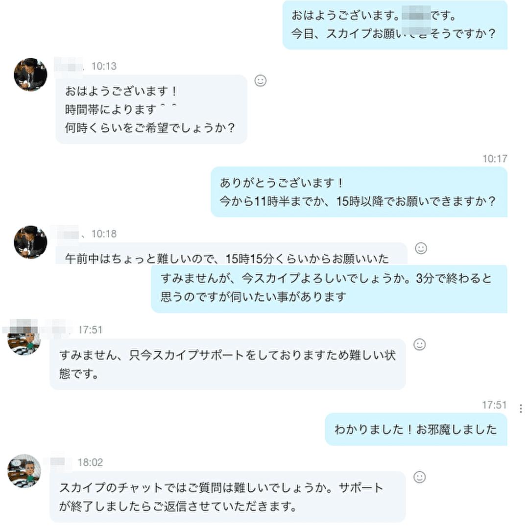f:id:tanoshimu326:20200204020839p:plain