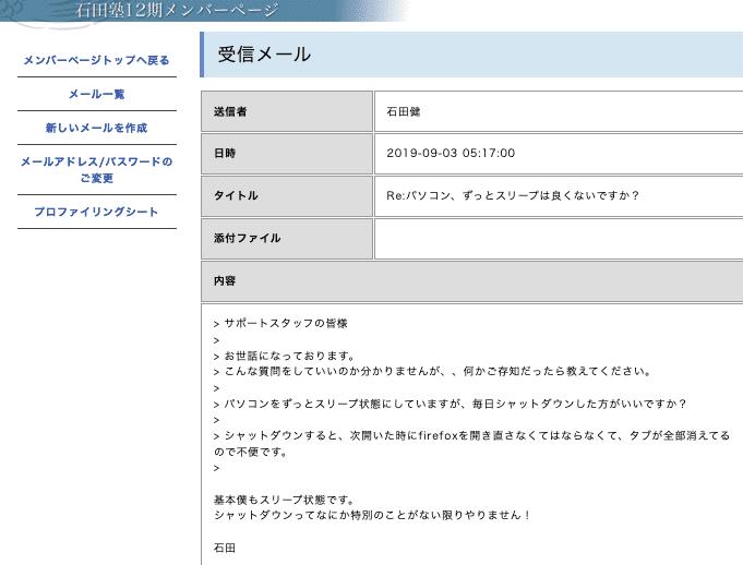 f:id:tanoshimu326:20200204032127p:plain