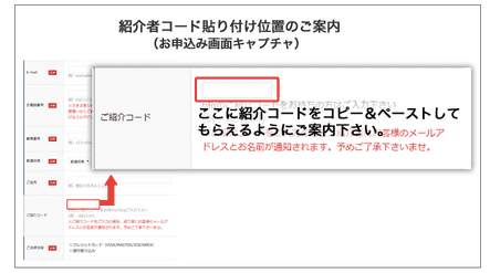 f:id:tanoshimu326:20200204033009p:plain
