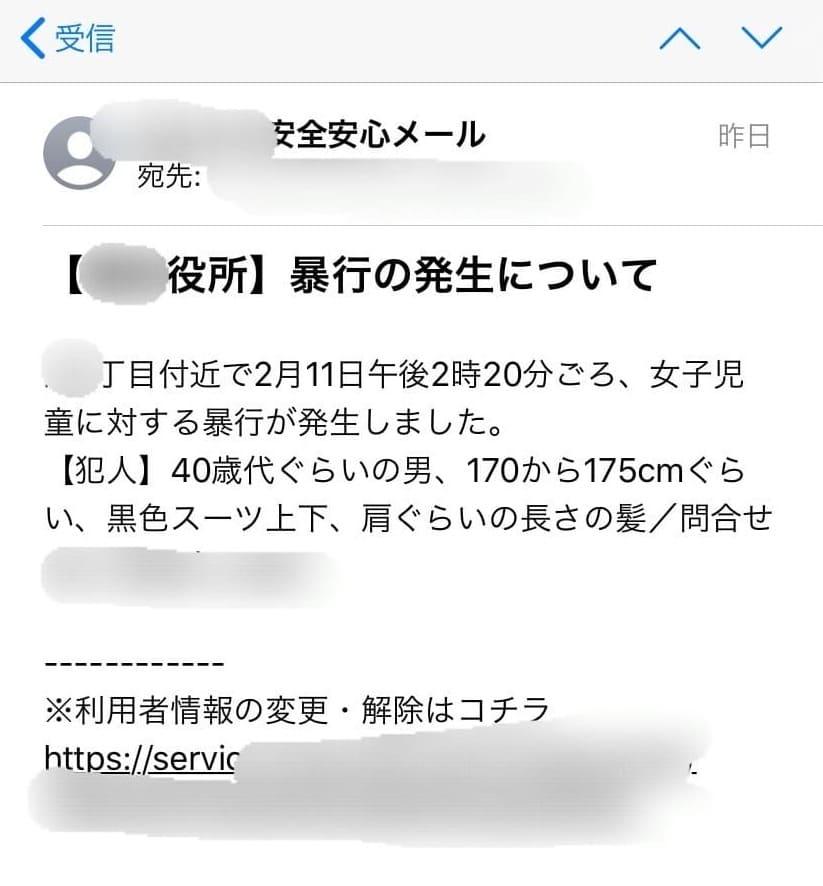 f:id:tanoshimu326:20200213234154j:plain