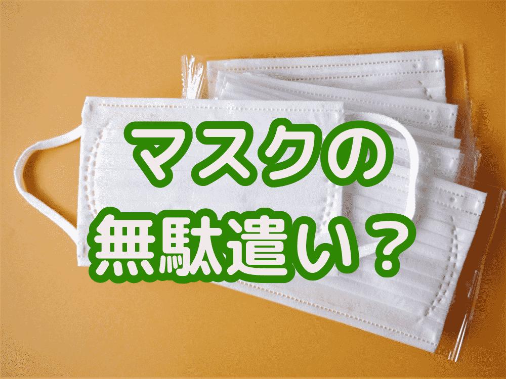 f:id:tanoshimu326:20200217212229p:plain