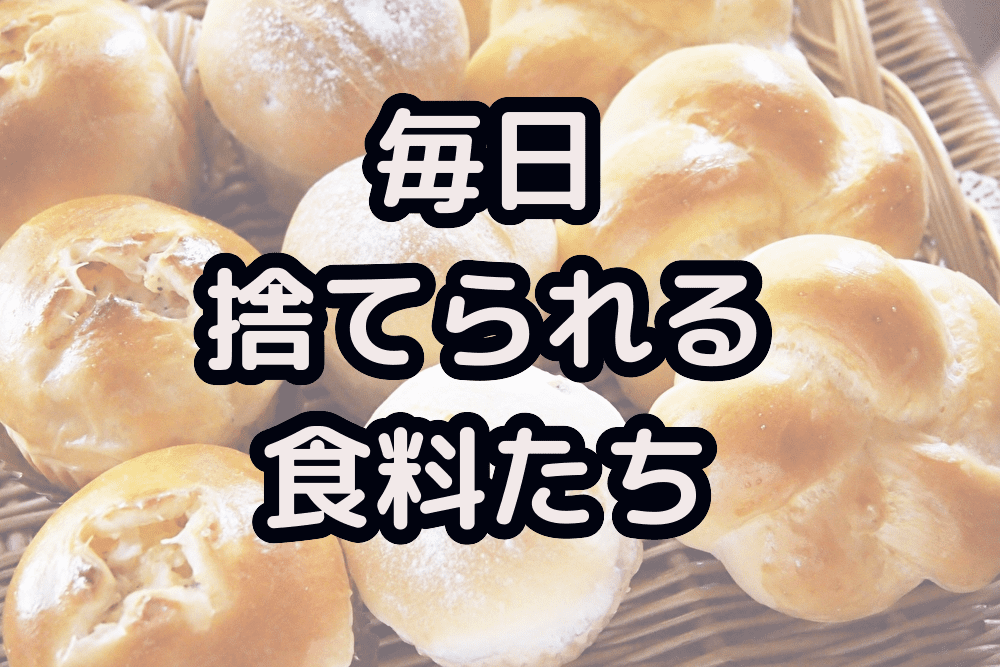 f:id:tanoshimu326:20200222072250p:plain