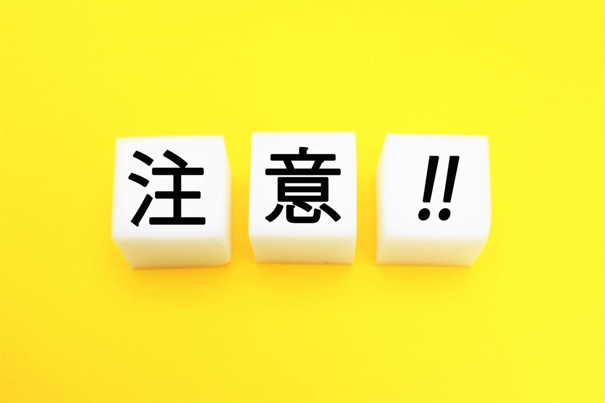 f:id:tanoshimu326:20200413142751j:plain