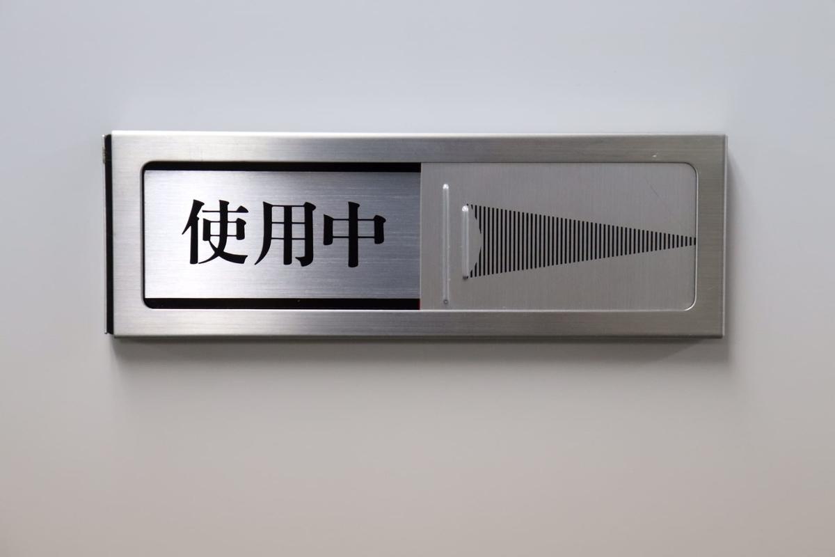 f:id:tanoshimu326:20200421163525j:plain