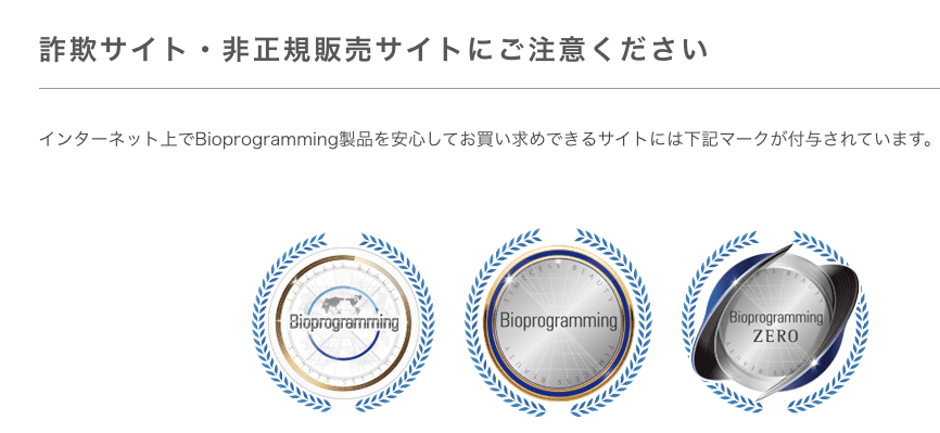 f:id:tanoshimu326:20200425122213p:plain