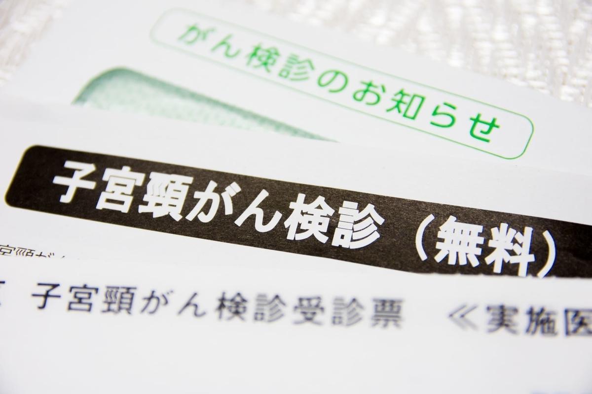 f:id:tanoshimu326:20200501012513j:plain