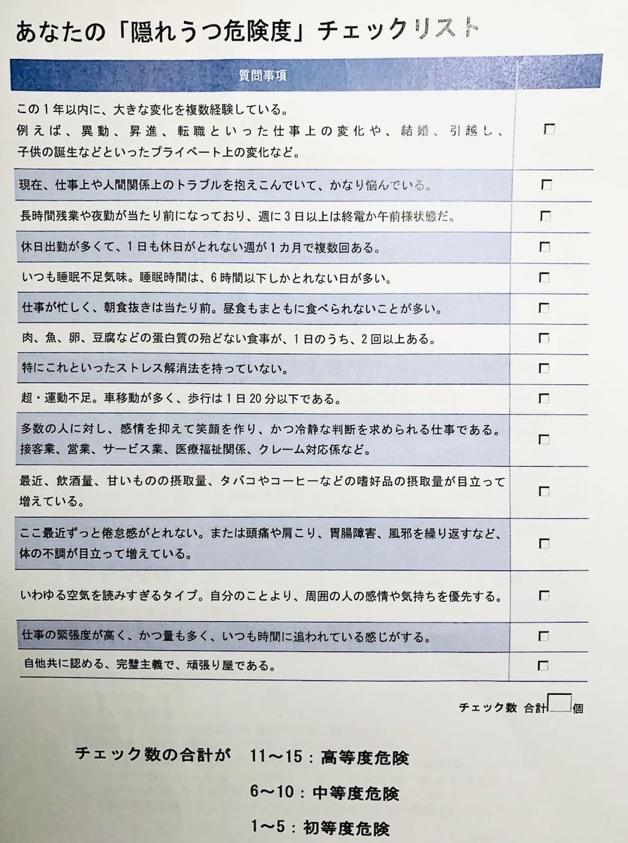f:id:tanoshimu326:20200506232142j:plain