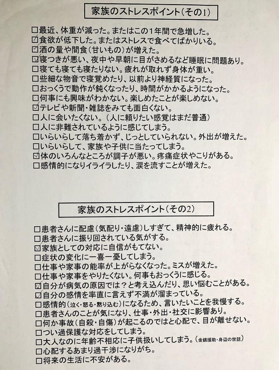 f:id:tanoshimu326:20200506232154j:plain