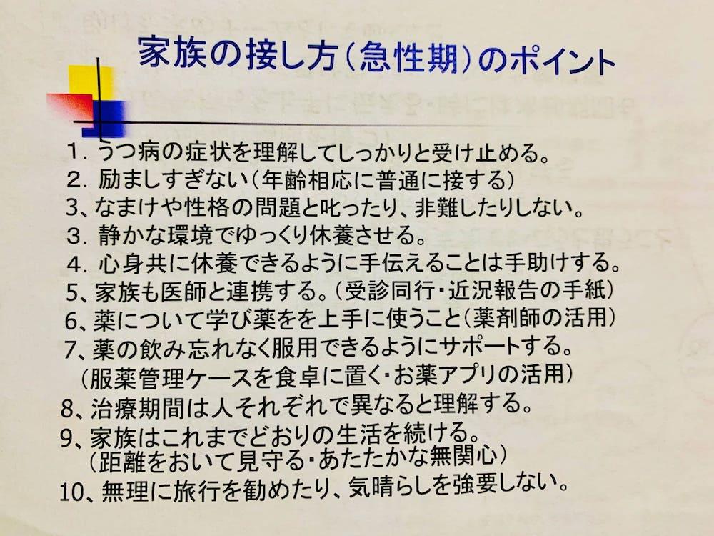 f:id:tanoshimu326:20200507005159j:plain