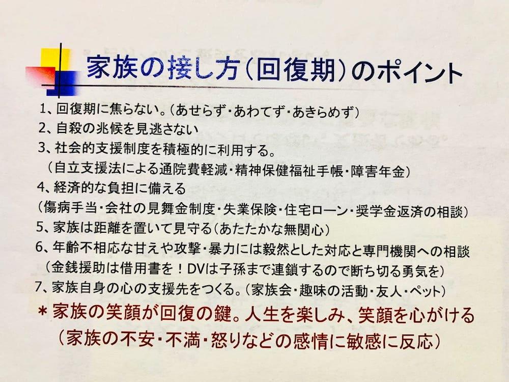 f:id:tanoshimu326:20200507005211j:plain
