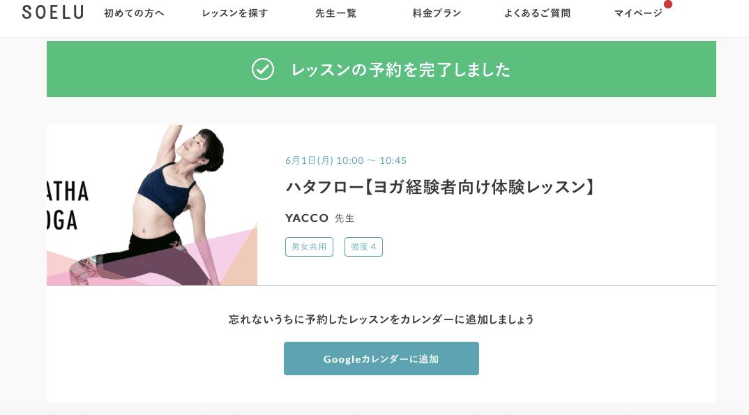 f:id:tanoshimu326:20200531003611p:plain