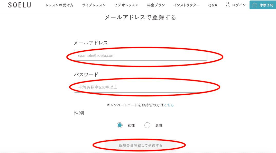 f:id:tanoshimu326:20200601213534p:plain