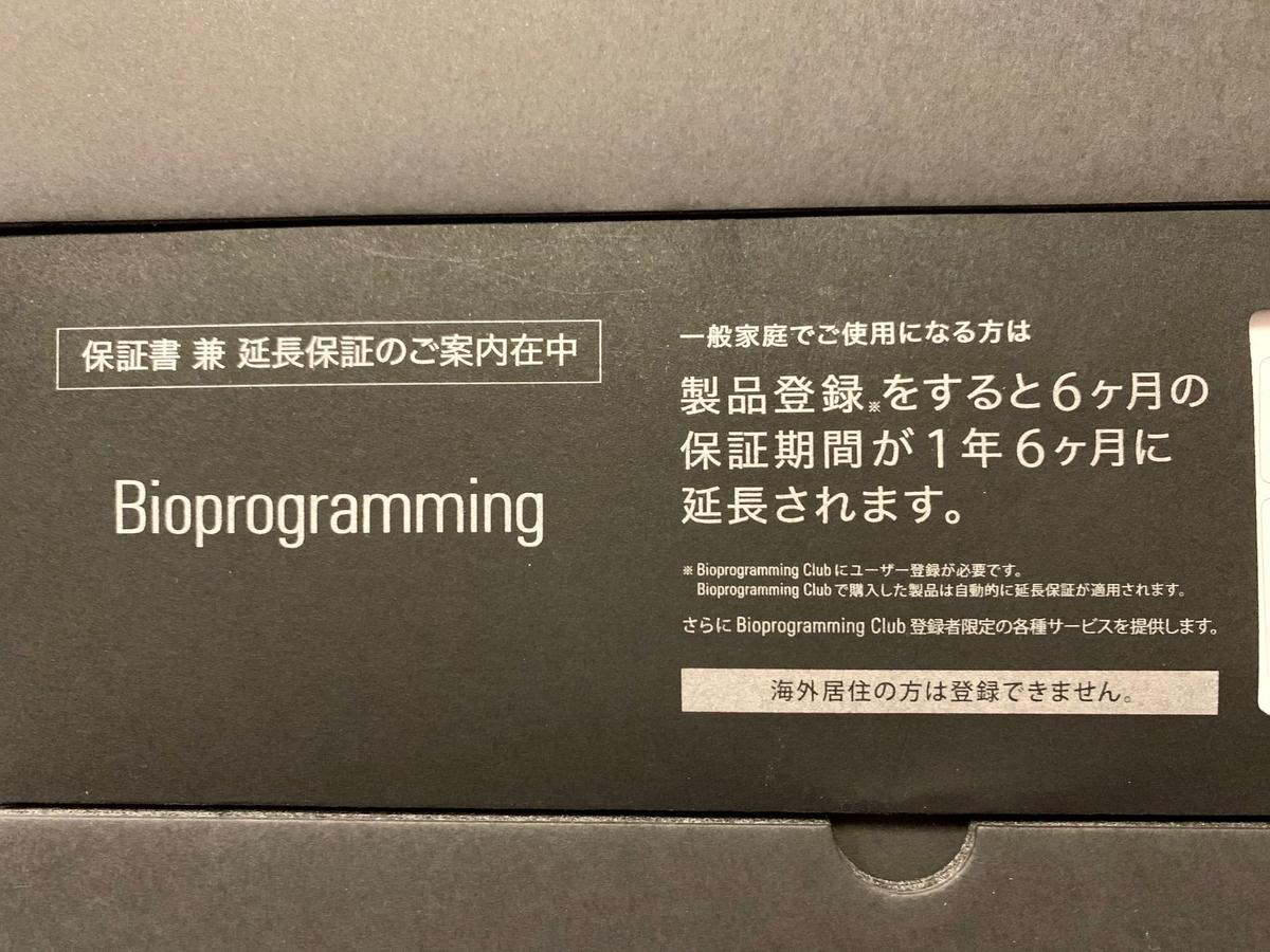 f:id:tanoshimu326:20200619174525j:plain