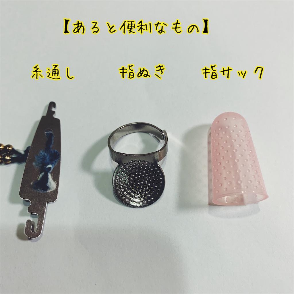 f:id:tanosimist:20210220154111j:image