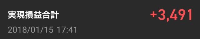 f:id:tanosimunomi:20180115175048j:image