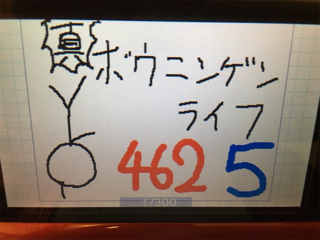 f:id:tanosinakama:20170615204851j:image