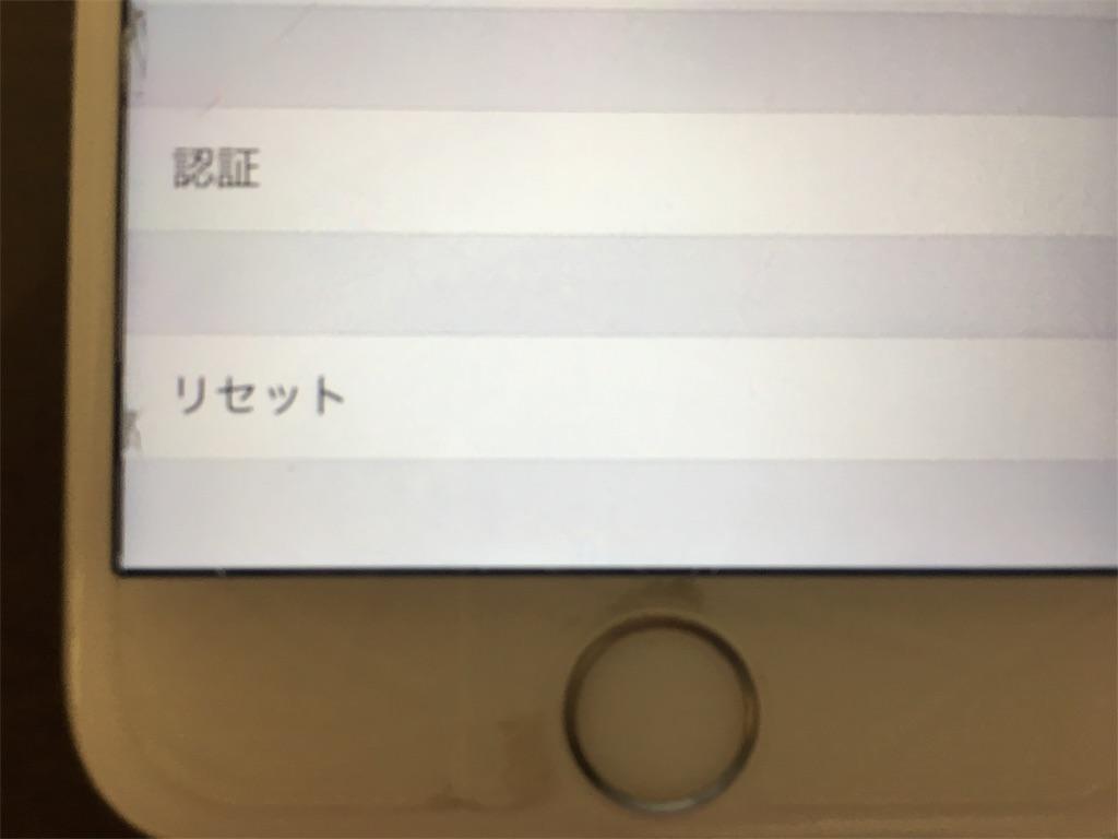 f:id:tanosinakama:20170723192630j:image