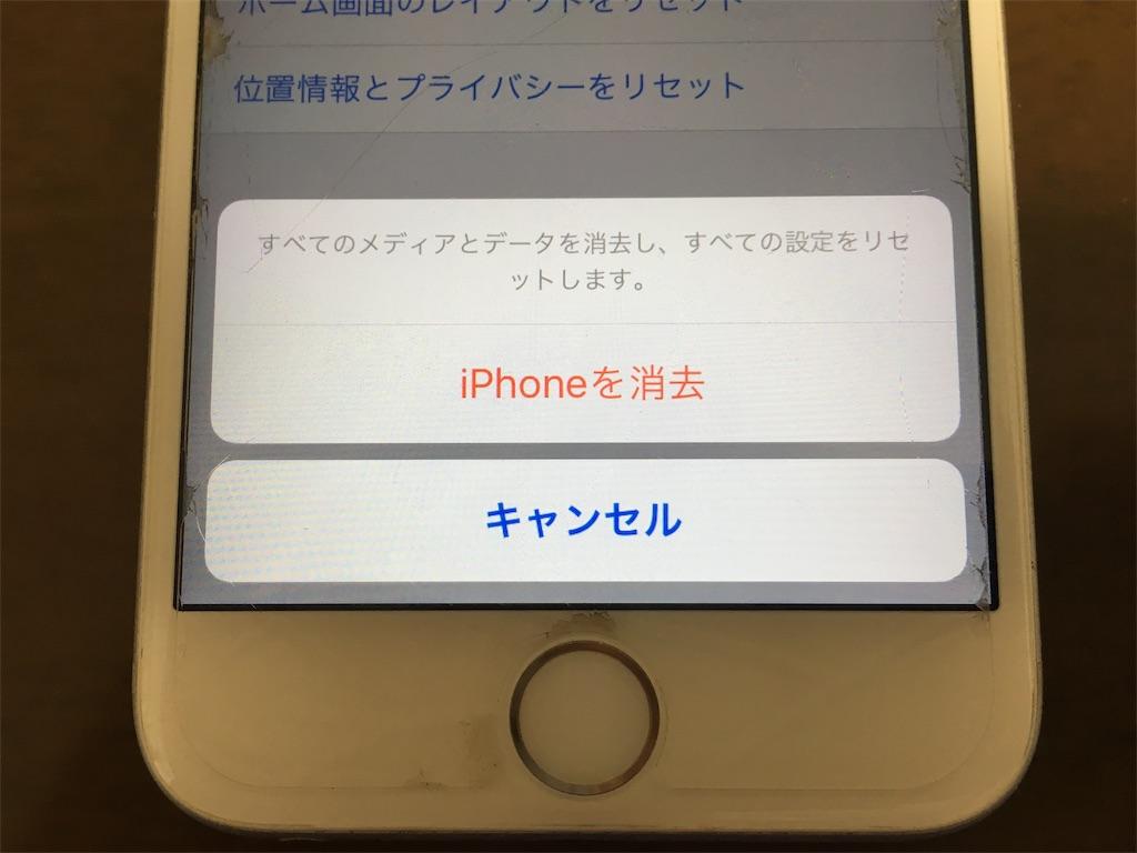 f:id:tanosinakama:20170723193637j:image