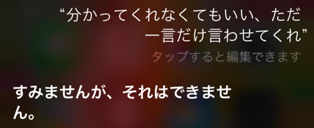 f:id:tanosinakama:20170723195627p:image