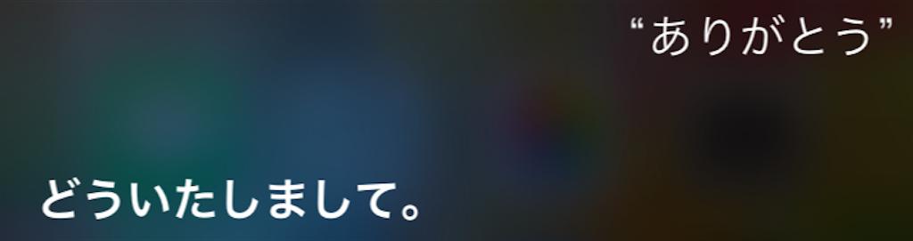 f:id:tanosinakama:20170723195746p:image
