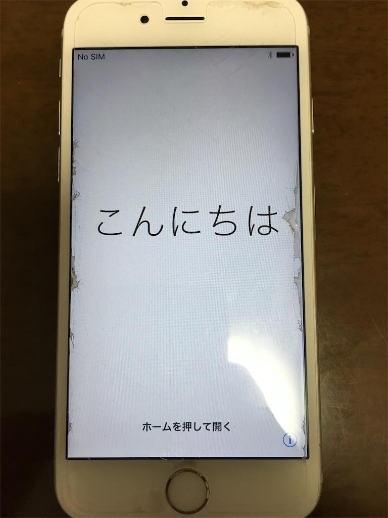 f:id:tanosinakama:20170723200251j:image