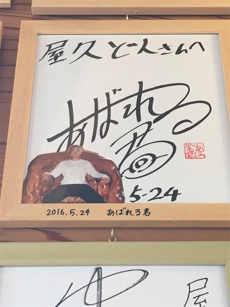 f:id:tanosinakama:20170725191629j:image