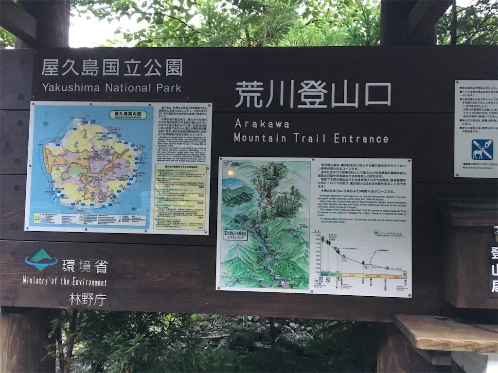 f:id:tanosinakama:20170726210251j:image