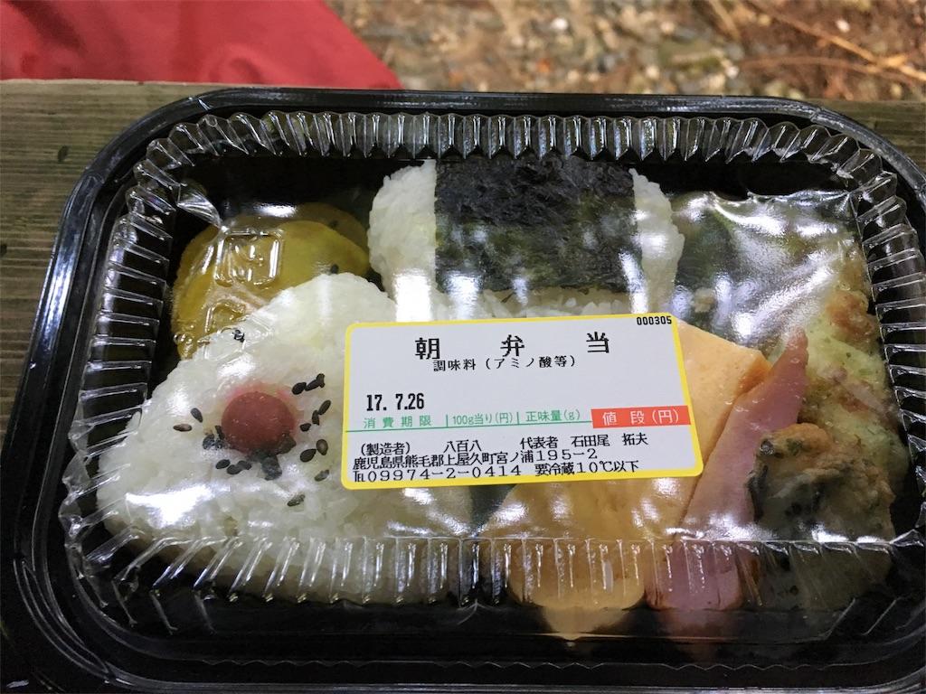 f:id:tanosinakama:20170726210911j:image