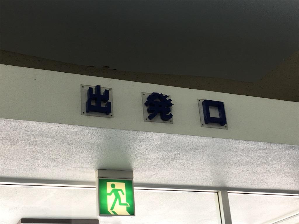 f:id:tanosinakama:20170728202206j:image