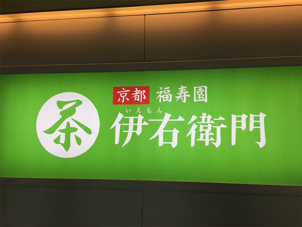 f:id:tanosinakama:20170728203534j:image