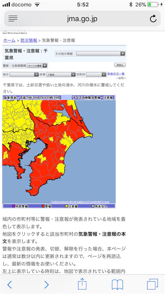 f:id:tanosinakama:20170928200111p:image