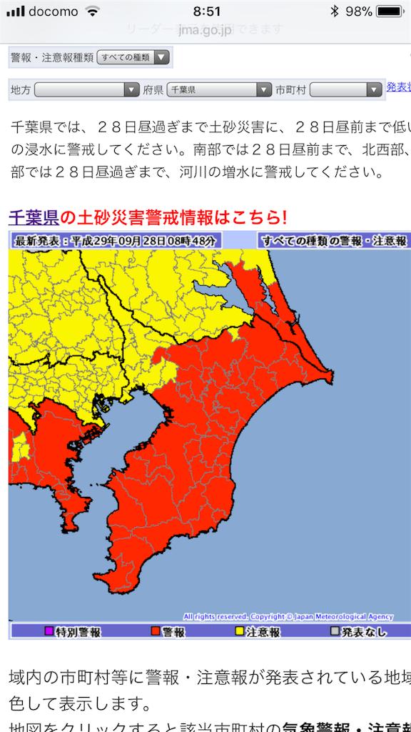 f:id:tanosinakama:20170928201102p:image