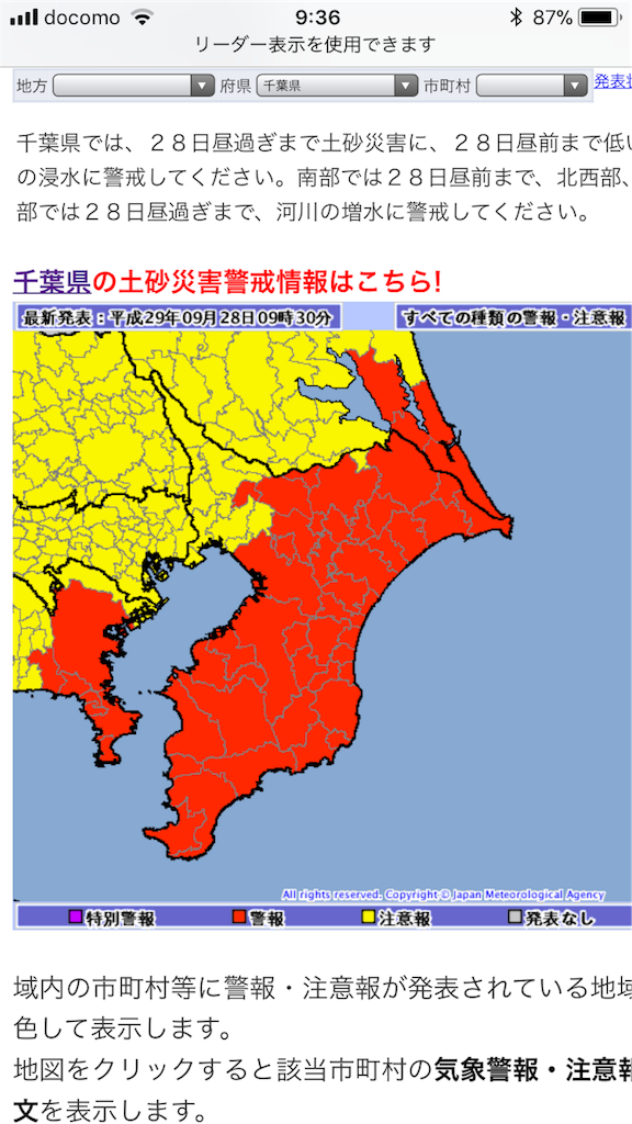 f:id:tanosinakama:20170928201219p:image