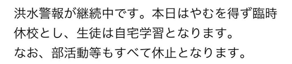 f:id:tanosinakama:20170928201445j:image