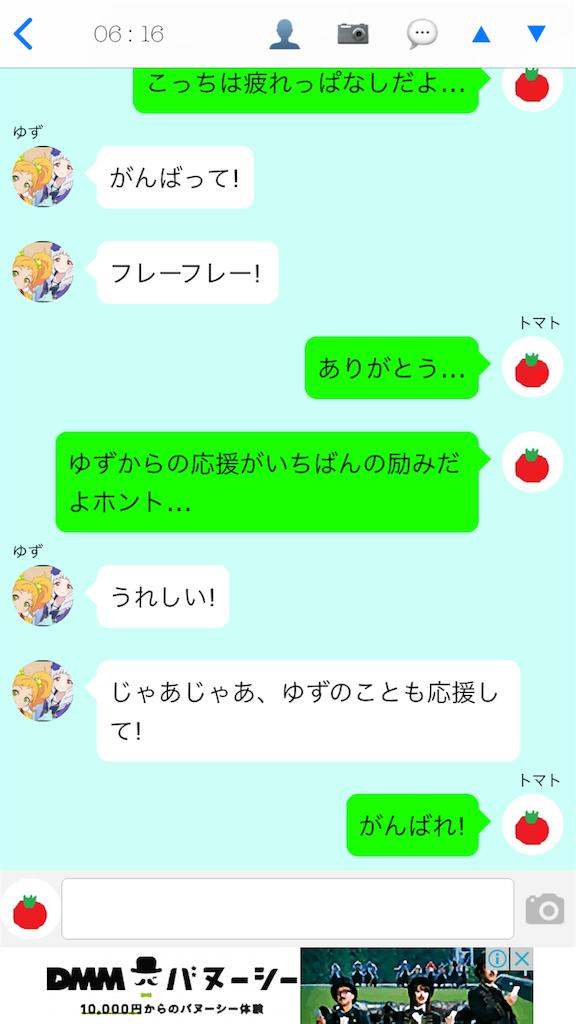 f:id:tanosinakama:20171020192103p:image
