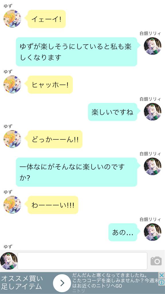f:id:tanosinakama:20171020192915p:image