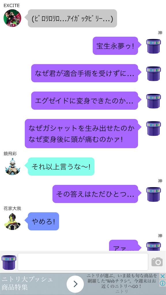 f:id:tanosinakama:20171020193329p:image