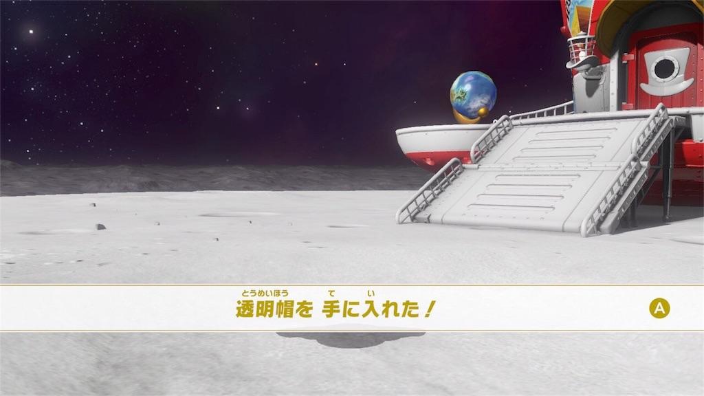 f:id:tanosinakama:20171108204147j:image
