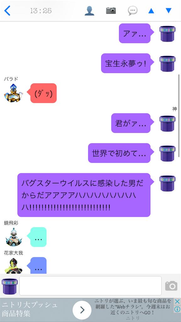 f:id:tanosinakama:20171115205832p:image