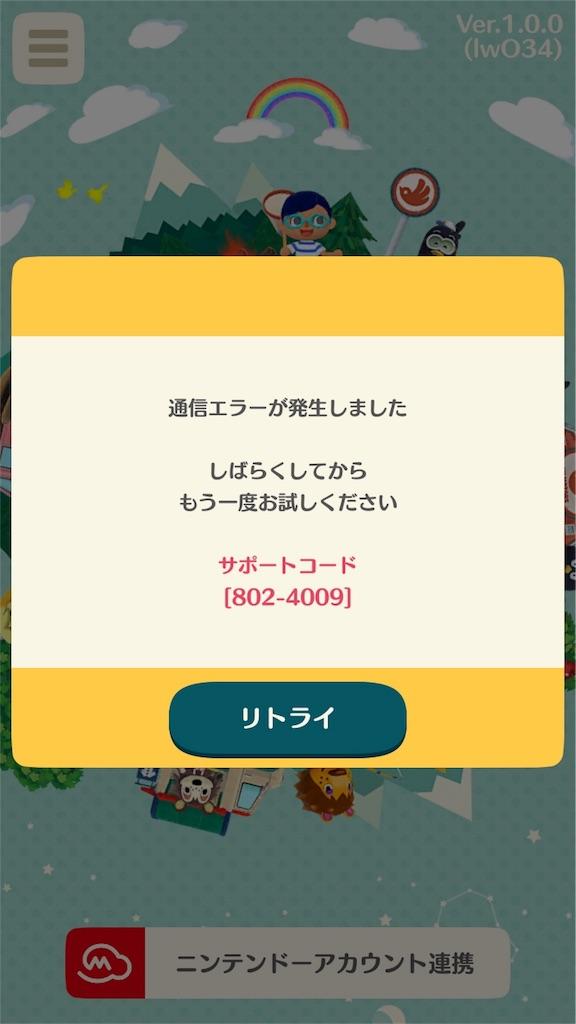 f:id:tanosinakama:20171121195718j:image