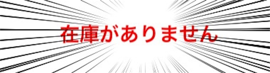 f:id:tanosinakama:20171128191931j:image