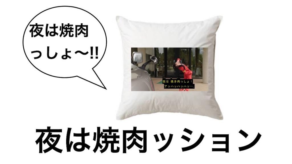 f:id:tanosinakama:20171201195717j:image
