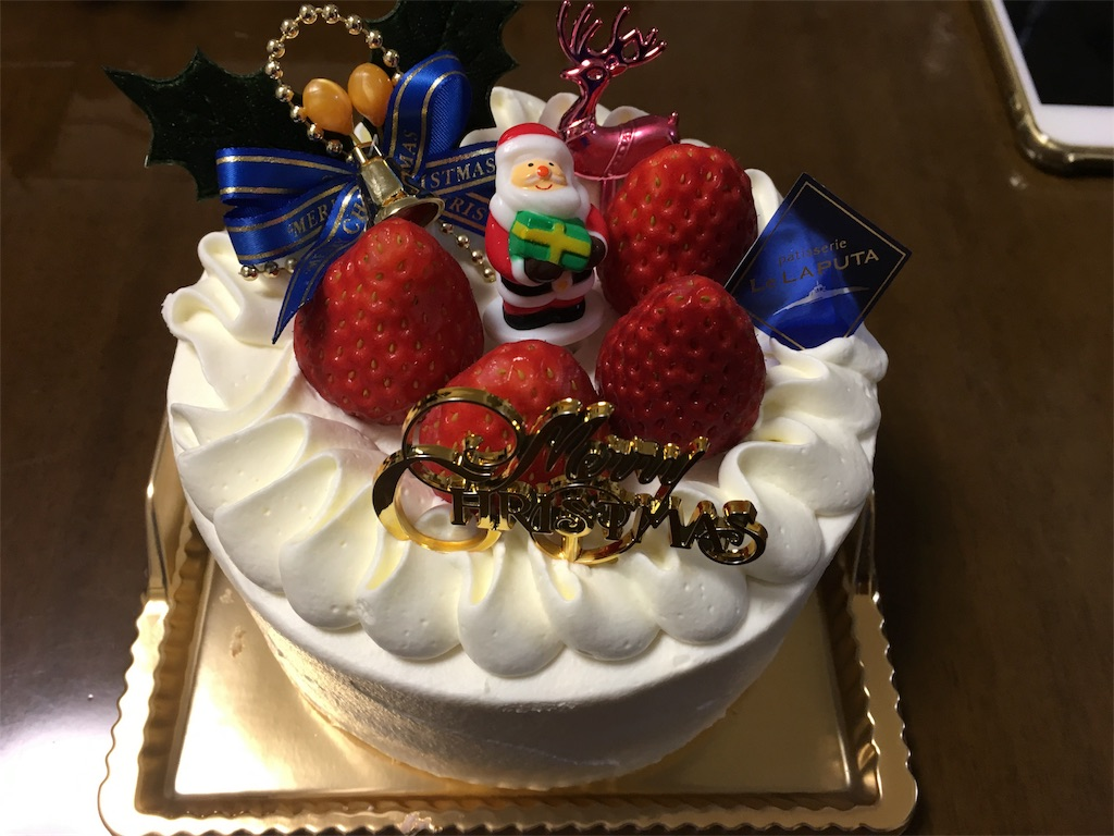 f:id:tanosinakama:20171224071545j:image