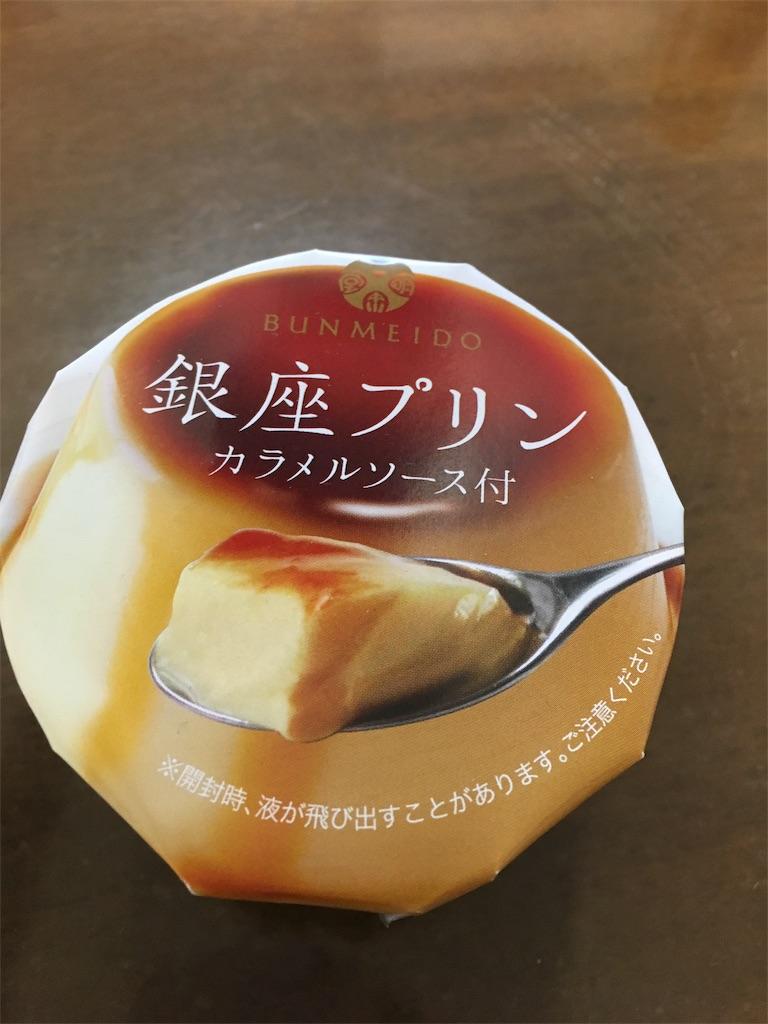 f:id:tanosinakama:20180102202507j:image